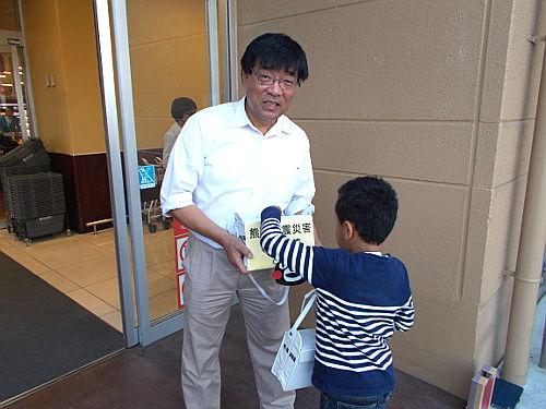 熊本・大分地震被災地支援募金活動